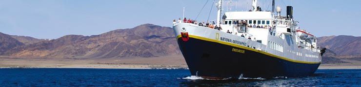Lindblad Expeditions Alaska Profile