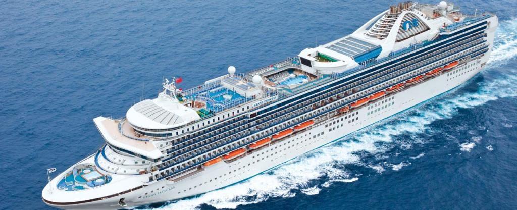 Cheap Grand Princess Cruises